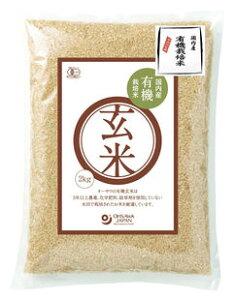 国産29年度産 有機玄米(あきたこまち) 2kg×10 商品取り寄せのため、在庫確認後ご連絡いたします。長期欠品の際はキャンセルさせていただく場合がございます。