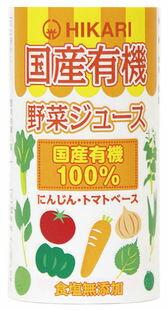 ★12ケース特価・ヒカリ国産有機野菜ジュース 箱(125ml×18) 12箱商品取り寄せのため、在庫確認後ご連絡いたします。長期欠品の際はキャンセルさせていただく場合がございます。