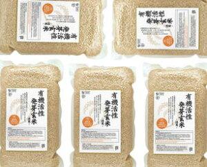 送料無料 徳用・活性発芽玄米 2kg×30 有機JAS認定品 メーカー放射能検査合格品商品取り寄せのため、在庫確認後ご連絡いたします。長期欠品の際はキャンセルさせていただく場合がござ