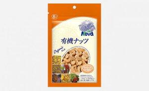 ●有機栽培 ロースト カシューナッツ(塩味) 80g×10有機JASオーガニック商品取り寄せのため、在庫確認後ご連絡いたします。長期欠品の際はキャンセルさせていただく場合がございます。