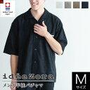 今治タオル パジャマ イデアゾラ ideeZora 男性用 メンズ Mサイズ 半袖 イデゾラ タオル生地 タオル地 パイル地 国産 日本製 ナイトウェア
