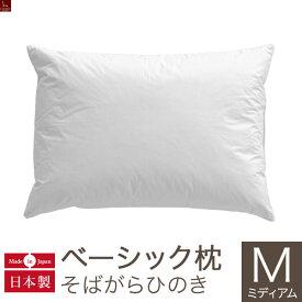 ベーシック枕 そばがらヒノキ Mサイズ(43×63cm)
