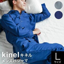 kinel(キネル) シルクツイル メンズパジャマ Lサイズ