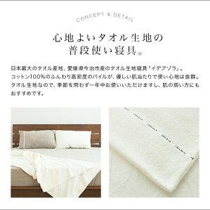 ■イデアゾラ(ideeZora)【ベッド用ボックスシーツ】シングルサイズ(100×200×30cm)【smtb-F】