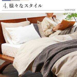 フレンチリネンLa.chic(ラシック)【ボックスシーツ】シングルサイズ(100×200×30cm)麻リネンベッドシーツベットシーツ