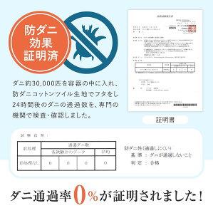 【シングル】防ダニコットンツイルボックスシーツ