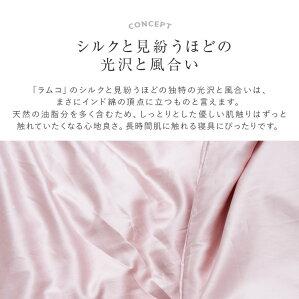 ■ハイブリッドコットンラムコ【ベッド用ボックスシーツ】シングルサイズ(100×200×25cm)
