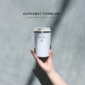 コーヒー タンブラー カップ