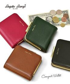 財布 レディース 二つ折 ブランド がま口 薄い 薄型 かわいいカード キャッシュレス キャメル 黒 軽量 コンパクト 小銭入れ 高校生 シンプル スリム 小さい 小さめ 使いやすい 二つ折り がま口 緑 グリーン 赤