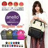 Now only limited price! Anello Authorized dealer! Cute light Anello Luc anello Luc anello purse women's adult weight mothersluc bag fashion high school school Cap backpack bag | a4 large capacity solid camouflage backpack travel girl students