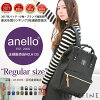 anello backpack 2016 large size  Anello Authorized dealer!  backpack women Anello limited edition color l size travel bag lightweight  bag | a4 large capacity solid camouflage backpack travel school for girls at-b0193a couleur: c / kh. khaki