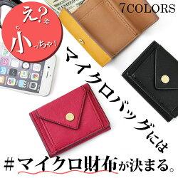 長財布レディースzu-d0891