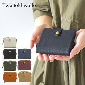 財布 レディース 二つ折り ファスナー 合皮 薄い 薄型 おしゃれ 折りたたみ 黒 緑 赤 小銭入れ シンプル スリム 後払い メール便