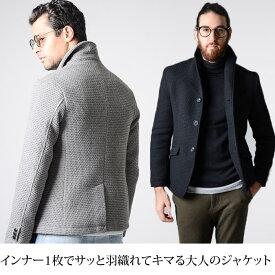 ジャケット メンズ 秋冬 コート メンズ 黒 ワッフル イタリアンカラー アウター 厚手 ブラック M/L