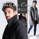 コート メンズ 秋服 チェスターコート 黒 ロングコート イタリアカラー スーツコート ブラック/グレー M/L