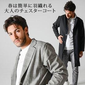 コート メンズ 夏 夏服 スプリングコート チェスターコート グレンチェック 黒 ロングコート スーツコート M/L