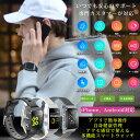 スマートウォッチ 国内正規品 日本正規品 iPhone Android 日本語対応 日本語説明書 スポーツ ランニング GPS Line通知 歩数計 心拍数 防水 メンズ レディース 時計 腕時計 ウェアラブル端末 2019 おしゃれ P1C