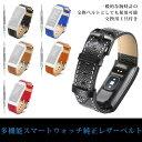 スマートウォッチ ベルト バンド レザーベルト 替えベルト 交換用 18mm メンズ レディース 時計 腕時計