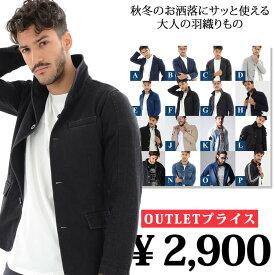 ジャケット メンズ(アウトレット 在庫処分 セール)秋冬 秋服 テーラード イタリアンカラーネイビー ブラック グレー デニム ベージュ S-XL