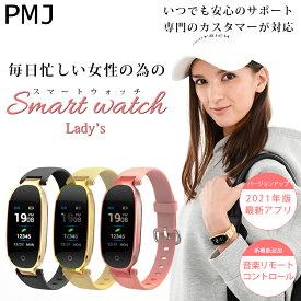 スマートウォッチ レディース 国内正規品 日本正規品 iPhone対応 Android対応 日本語対応 日本語説明書 スポーツ ランニング GPS Line通知 歩数計 心拍数 カロリー消費 メンズ 時計 腕時計 ウェアラブル端末 2019 おしゃれ S3L