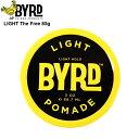 BYRD/バード HAIRDOPOMADE ポマードヘアーワックスLIGHT The Free 85g クリックポスト送料無料!