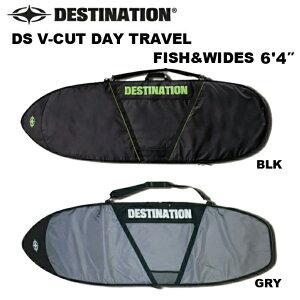 サーフボードケースDESTINATION デスティネーションフィッシュボード用 6'4 ハードケース DS V-CUT DAY TRAVEL FISH&WIDES 6'4 フィッシュ/レトロ用ハードケース 送料無料!