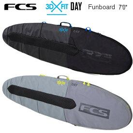 "FCS エフシーエス ボードケース 3DxFit DAY FUN BOARD COVER 7'0"" ミッドレングス/ファンボード用ハードケース 2019NEW MODEL サーフボードケース/ハードケース 送料無料!"
