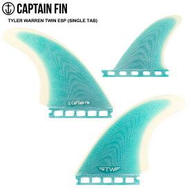CAPTAIN FIN キャプテンフィン FUTURE フィンTYLER WARREN TWIN ESP (SINGLE TAB) Twin + TrailerLimited La Especial Collectionタイラー・ウォーレン FUTURE 2-FIN + 1 送料無料!!