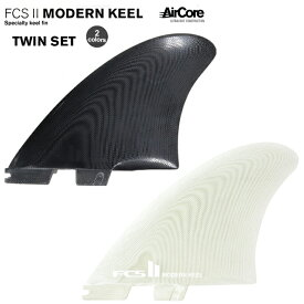 FCS2フィン エフシーエス2 フィン送料無料!ポイント20倍FCS2 MODERN KEEL TWIN SET Specialty keel fin SPECIALTY SERIES ツインフィン/フィッシュサーフボード