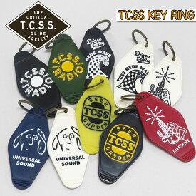 "TCSS ティーシーエスエス ""TCSS KEY RING"" DG1803 キーリング カラビナ キーホルダー GOODS グッズ 小物 DM便対応商品(日時・代引不可)"