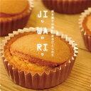焼き菓子の魅力、まるごとじわり。「JIWARI(じわり)」(12個入)
