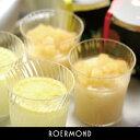 夏の限定品!「広島レモン」と「信州りんご」のシャーベット♪(8個入) 送料無料(北海道・沖縄は+360円)