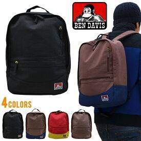 【割引クーポン配布中】 BEN DAVIS/ベンデイビス COMBINATION DAY PACK デイパック リュック バックパック 鞄【バーゲン】