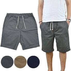 【割引クーポン配布中】 KENNEDY DENIM(ケネディ デニム) ショートパンツ The Boarder Shorts 028 ショーツ メンズ イージーパンツ 【RCP】【サマーバーゲン】