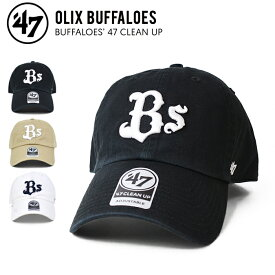 【割引クーポン配布中】 47BRAND / フォーティーセブン ブランド BUFFALOES 47 CLEAN UP CAP クリーンナップ キャップ 帽子 オリックス・バッファローズ ストラップバックキャップ メンズ レディース ユニセックス 【RCP】