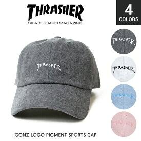 【割引クーポン配布中】 THRASHER / スラッシャー GONZ LOGO PIGMENT SPORTS CAP 6-PANEL CAP ストラップバック キャップ メンズ レディース ユニセックス 帽子 6パネルキャップ ストリート スケート 【RCP】