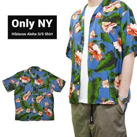 【割引クーポン配布中】 ONLY NY オンリーニューヨーク シャツ HIBISCUS ALOHA S/S SHIRT 半袖シャツ アロハシャツ トップス メンズ S-XL マルチ