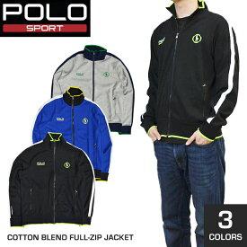 【割引クーポン配布中】 POLO SPORT by Ralph Lauren ポロスポーツ ラルフローレン Cotton Blend Full-Zip Jacket トラックジャケット フリースジャケット 【RCP】