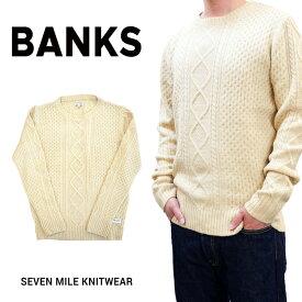 【割引クーポン配布中】 BANKS JOURNAL バンクス ジャーナル SEVEN MILE KNITWEAR ニット セーター ケーブルニット メンズ WKN0045