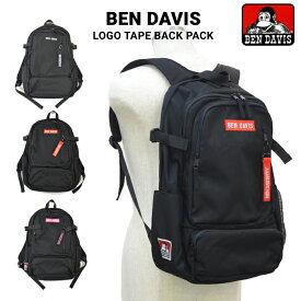 【割引クーポン配布中】 BEN DAVIS ベンデイビス LOGO TAPE BACKPACK リュック デイパック 鞄 バックパック 男女兼用 メンズ レディース 送料無料 bendavis