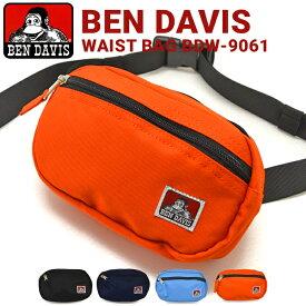 【割引クーポン配布中】 BEN DAVIS ベンデイビス OVAL WAIST BAG ウエストバッグ ボディバッグ ショルダーバッグ 鞄 メンズ レディース ユニセックス BDW-9315 【ネコポス便発送で送料無料】