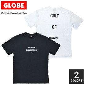 【割引クーポン配布中】 GLOBE グローブ CULT OF FREEDOM TEE Tシャツ 半袖 カットソー メンズ クルーネックTシャツ ティーシャツ ストリート スケート 【単品購入の場合はネコポス便発送】