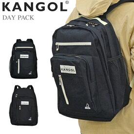 【割引クーポン配布中】 KANGOL カンゴール リュック デイパック バックパック BACKPACK KGSA-BG00019 メンズ レディース 通勤 通学 旅行 送料無料 鞄 BAG