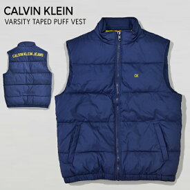 【割引クーポン配布中】 Calvin Klein Jeans カルバン クライン ジーンズ VARSITY TAPED PUFF VEST 中綿ベスト ダウンベスト ジャケット アウター ブルゾン 長袖 メンズ 紺 ネイビー S-XL ストリート アメカジ デザイナーズ CK JEANS 41Q6504