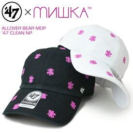 【割引クーポン配布中】 MISHKA ミシカ × 47BRAND フォーティーセブン ブランド ALLOVER BEAR MOP 47 CLEAN UP CAP クリーンナップ キャップ 帽子 ストラップバックキャップ ブラック ホワイト