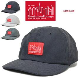 【割引クーポン配布中】 マンハッタンポーテージ キャップ Manhattan Portage MICRO 6-PANEL CAP ストラップバックキャップ 6パネルキャップ ブラック グレー チャコール MP036-19A00