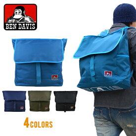 【割引クーポン配布中】 BEN DAVIS/ベンデイビス BACKPACK リュック バックパック 鞄 バッグ【バーゲン】