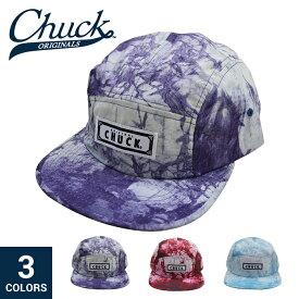 CHUCK ORIGINAL チャックオリジナル キャップ Dye Trying Camper ジェットキャップ 帽子 【RCP】 【クリアランス】