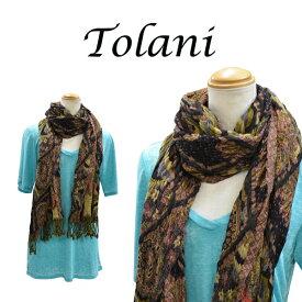 【割引クーポン配布中】 Tolani トラニ Pure Wool Scarf ショール スカーフ ストール【オータムバーゲン】【単品購入の場合はネコポス便発送】