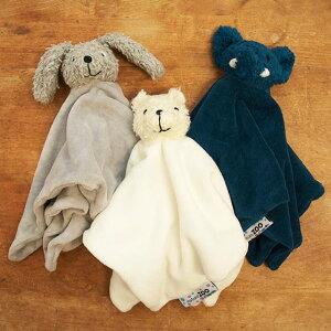ぬいぐるみ ベビー おもちゃ ブランケット 人形 出産祝い 赤ちゃん にぎにぎ タオル オーガニックコットン かわいい 北欧 おしゃれ デンマーク nature ZOO キャドルクローズ